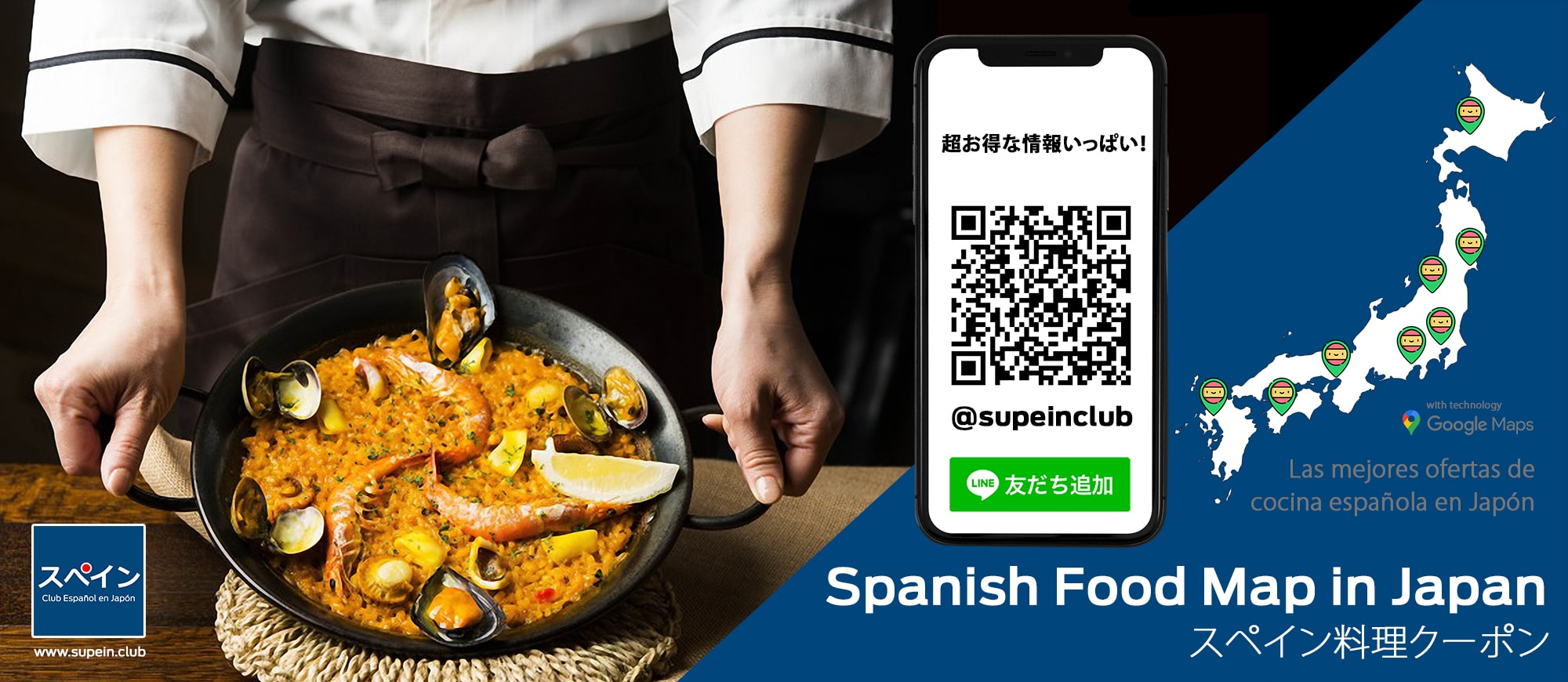 Spanish Food Map in Japan